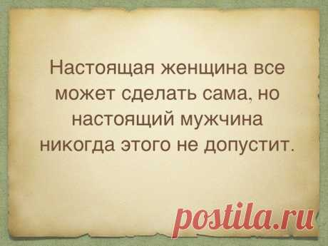La comprensión | VKontakte