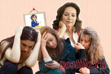 6 вещей, о которых жалеют большинство женщин после 40. Рассказываю, что по этому поводу думаю я | Бихеппи | Яндекс Дзен