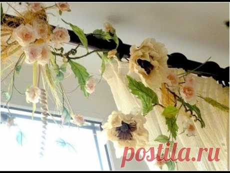 How stylishly to decorate curtains with flower pickups