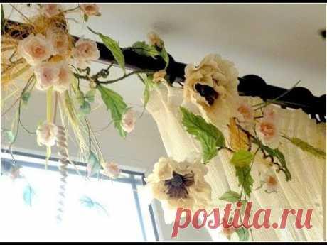 Как стильно украсить шторы цветочными подхватами