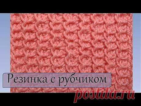 Вязание спицами Резинка с рубчиком - YouTube