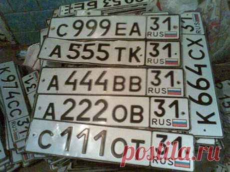 Нумерология: какой автомобильный номер принесет вам удачу