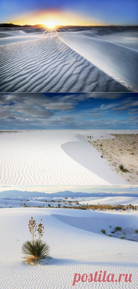 El desierto de las Arenas Blancas — un de los milagros hermosísimos naturales del mundo | el Mundo de las novedades positivas | el Positivo, la cita, los aforismos, el donaire, el humor, la naturaleza, el descanso, el viaje, la ciencia