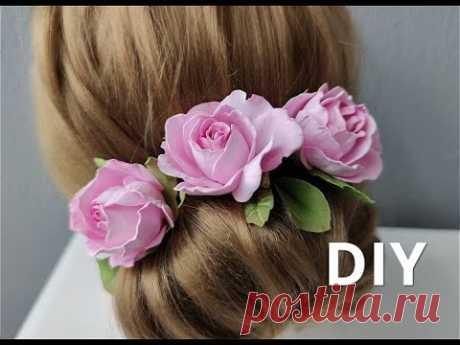 Удивительные Цветы из фоамирана 🌸 🌸 🌸 Венок в Прическу🌸 🌸 🌸