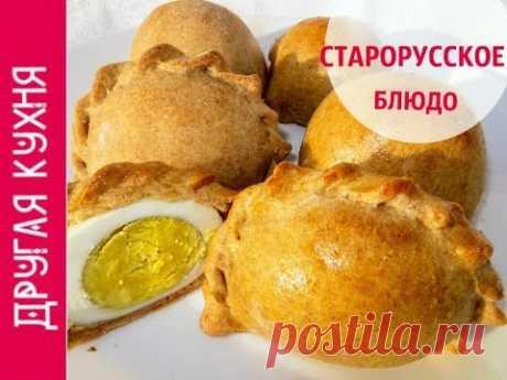 Egg pies - the ancient recipe. Kokurki. An ancient recipe. Kokurki