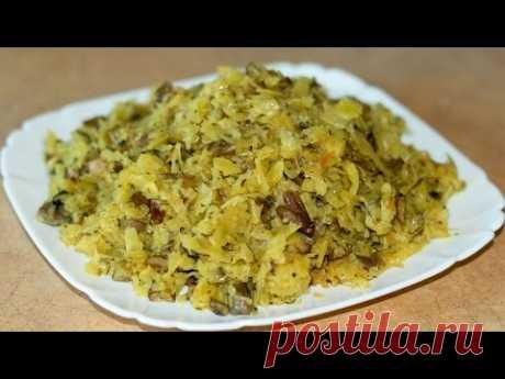 Тушеная квашеная капуста с грибами | Stewed Sauerkraut with Mushrooms - YouTube