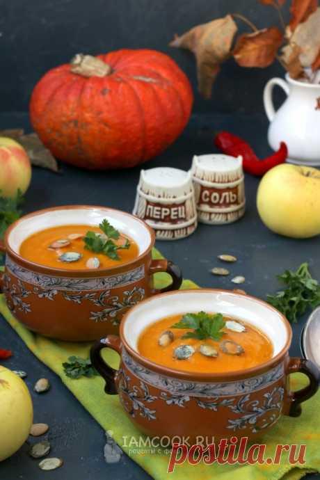 Суп-пюре из тыквы с яблоками — рецепт с фото пошагово. Как приготовить тыквенный суп-пюре с яблоками?