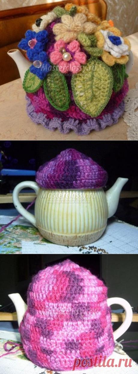 Вязание крючком грелки на заварочный чайник. Мастер класс с пошаговыми фото