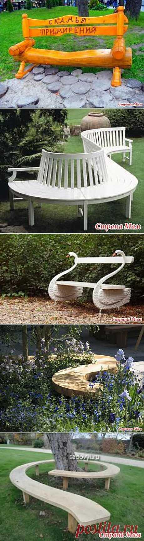 """Скамейки всякие нужны, скамейки всякие важны, да и красивых скамеек не может быть много.: Дневник группы """"Сад, огород"""" - Страна Мам"""