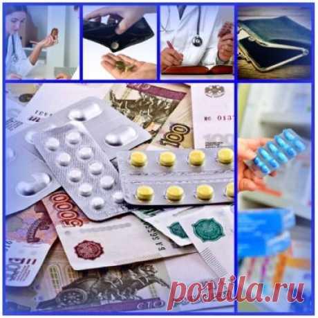 Почему врачи выписывают дорогие лекарства вместо дешевых аналогов? | Здравник | Яндекс Дзен