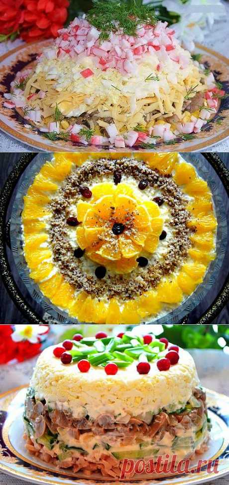 Salads on a holiday table (new recipes with a photo).