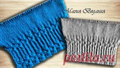 Надоели простые резинки для вязания? Смотрите, какая красота у нас! Узор № 201 из книги Хитоми Шида  #узор_спицами@mirpetel, #узор_резинка@mirpetel  видео мк