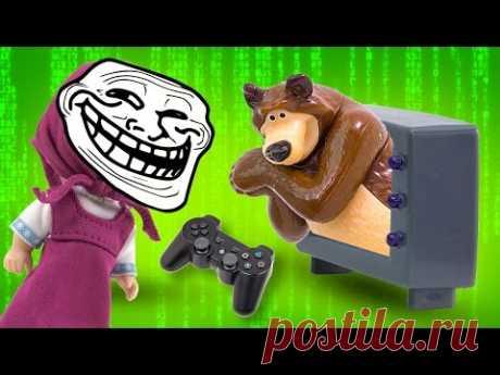Мультфильм для детей на русском. Как маша и медведь играли в видеоигру. Мультик из игрушек бесплатно