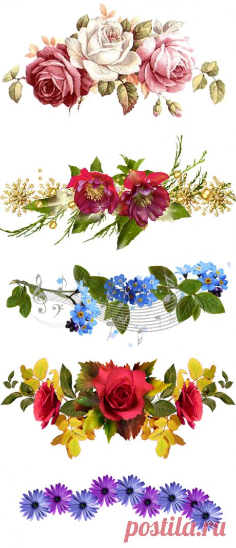 Los ribetes-razdeliteli de flores (del Internet)
