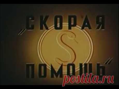 La película de dibujos animados prohibida. La película de dibujos animados soviético viejo.
