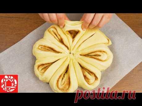 Восхитительный Пирог «Цветок»! Очень вкусный пирог с корицей