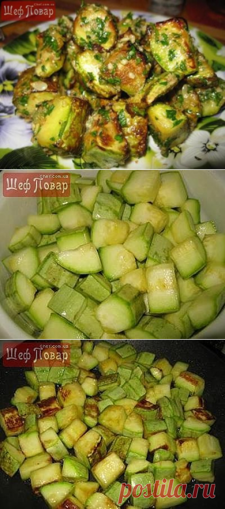 Such vegetable marrows dish is more tasty than some meat