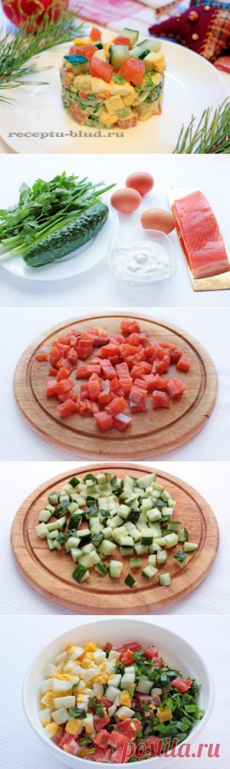 Салат с семгой слабосоленой: пошаговый рецепт с фото