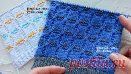 Двухцветный узор спицами для свитера, жилета!   Вязаные идеи. Интересные узоры.   Яндекс Дзен