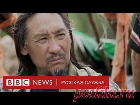 Шаман, «Газель» или выборы: почему в Улан-Удэ протестуют? - YouTube