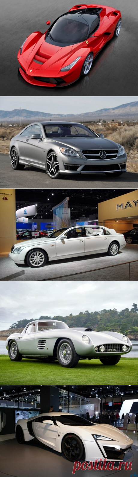 Фото рейтинг Самые дорогие автомобили, цена которых исчисляется миллионами
