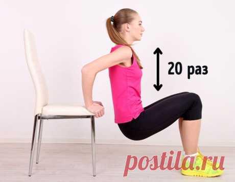 5 шагов к идеальному прессу, для которых нужен только стул | Всегда в форме!