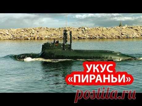 Секретная российская подлодка доставит к берегам США диверсантов и крылатые ракеты - YouTube