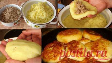 Зразы из картофеля вне всяких похвал
