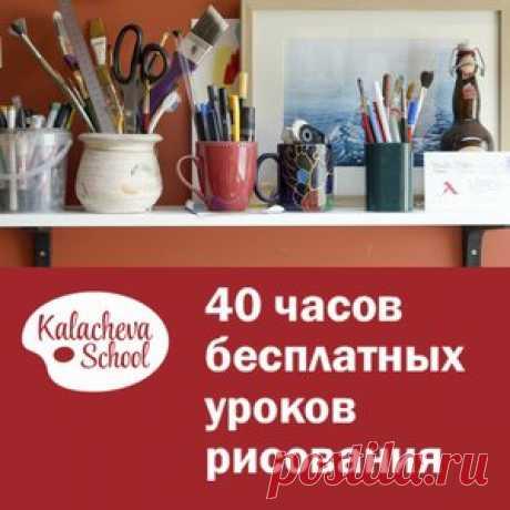 1 · Entering — Yandex. Mail