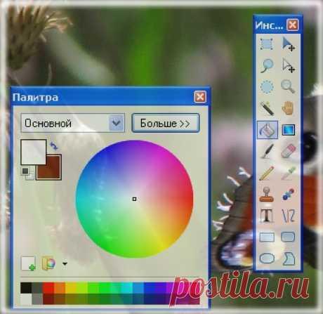 paint.net - Инструкция к paint.net