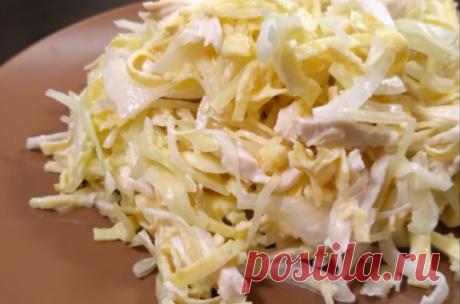 Невероятно вкусный салат «Семейное счастье»