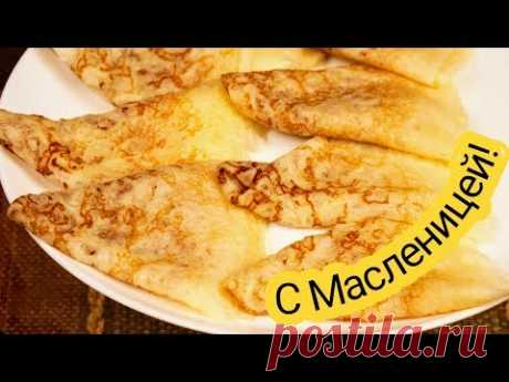Самые тонкие и нежные блины БЕЗ МУКИ ,цыганка готовит. Gipsy cuisine.