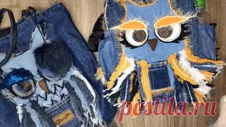 Эксклюзивный подход к переработке старых джинсов - Сделай сам - медиаплатформа МирТесен