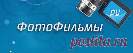 """ФотоФильмы.ру - Презентация на тему: """" Журавли и их мир"""""""
