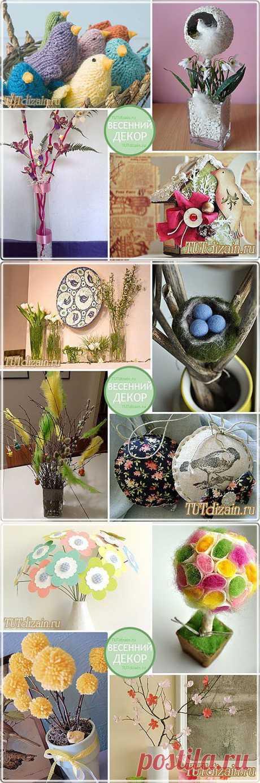 Идеи весеннего декора для дома » Дизайн & Декор своими руками