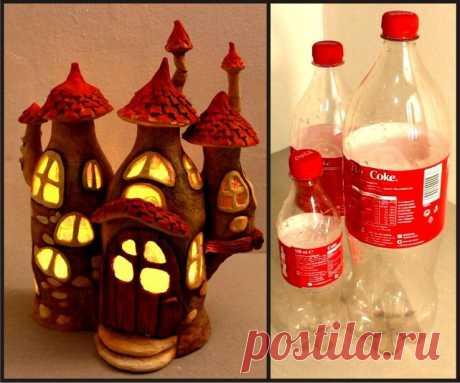 Сказочный домик из пластиковых бутылок