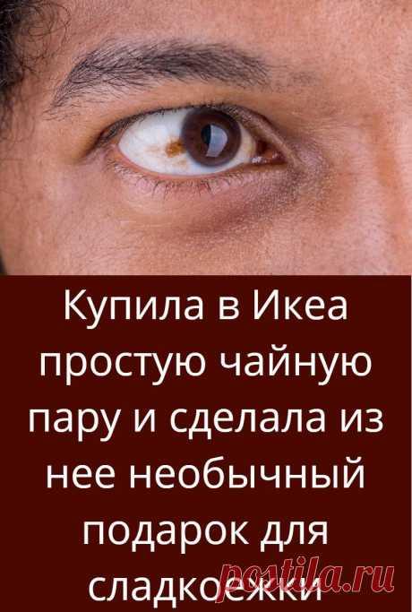 Опухоли глазницы: доброкачественные и злокачественные