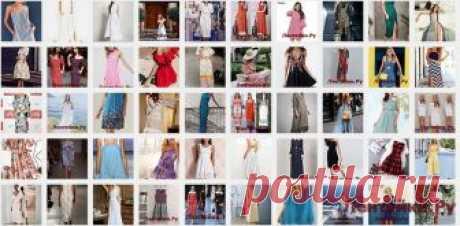 Модные сарафаны 4 . ПОХОЖЕЕ ВИДЕО:Модные сарафаны 1Модные сарафаны 2Модные сарафаны 3Сохраняйте на своих страницах