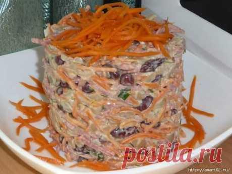 Салат с корейской морковкой и фасолью..