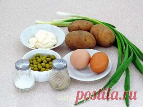 Салат из горошка, яиц и картофеля | Простые рецепты с фото