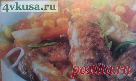 Остро-сладкие крылышки | 4vkusa.ru