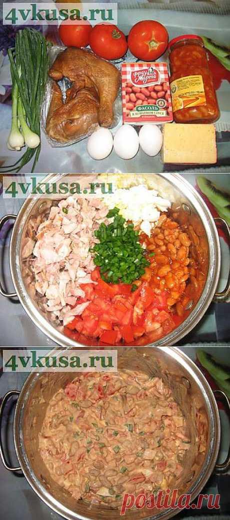 "Салат ""Александра"". Фоторецепт. | 4vkusa.ru"