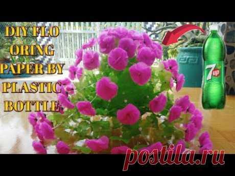 TỰ LÀM BÌNH HOA GIẤY LỤA    DIY FLOORING PAPER BY PLASTIC BOTTLE - YouTube