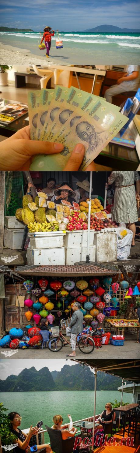 Сколько денег брать во Вьетнам? Какие деньги взять: доллары или рубли