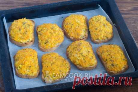 Бутерброды с морковью и плавленым сыром — рецепт с фото пошагово