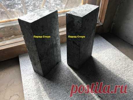 брусчатка из габбро-пироксенита 200*100*80 по цене от 4200 руб за м2