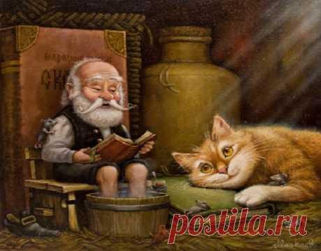 Сегодня именины Домового.| Картины художника Александра Маскаева.
