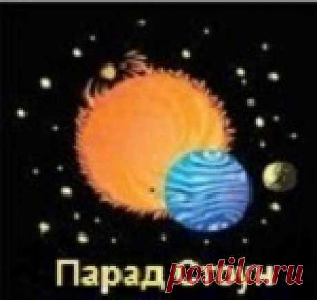 Шаиг Исмаилов