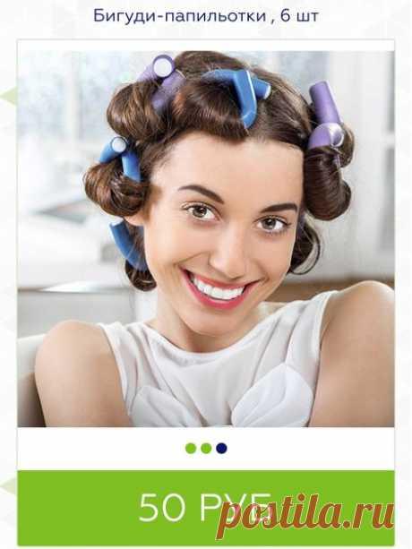 Полезные мелочи для девушек из FixPrice. | БЮДЖЕТНАЯ КОСМЕТИЧКА | Яндекс Дзен