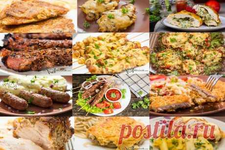 Горячие мясные блюда на новогодний стол, моя подборка лучших праздничных рецептов | WOWcook- САМЫЕ ВКУСНЫЕ РЕЦЕПТЫ | Яндекс Дзен